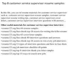 Resume Spelling Accent Customer Service Supervisor Resume Samples Resume Ideas