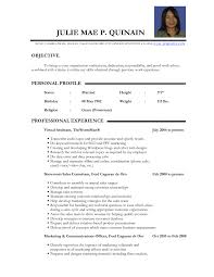 Sample Resume For Executive Administrative Assistant By Clicking Build Your Own You Agree To Our Terms Of Use And