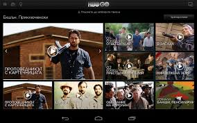 hbo go android hbo go bulgaria on play reviews stats