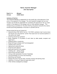 Assistant Manager Job Description Resume by Assistant Manager Duties Resume Free Resume Example And Writing