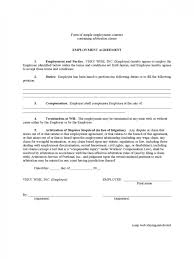 free simple contract template compromise agreements
