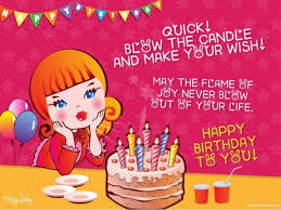 free birthday cards free animated birthday cards