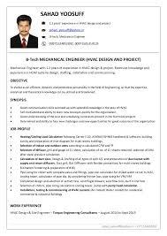 Sample Of Resume For Mechanical Engineer Sample Hvac Resume Best Medical Equipment Technician Resume