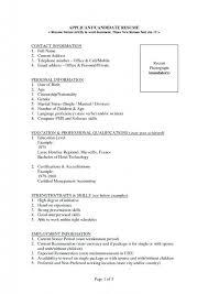 resume current resume current resume style current resume