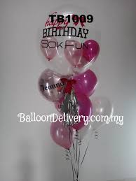 helium balloon delivery in selangor balloondelivery my personalized balloon bouquet delivery
