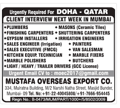 civil engineering jobs in dubai for freshers 2015 mustang ucc qatar job vacancies jobs at gulf gulf jobs gulf jobs
