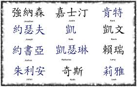chinese symbols for love tattoo design photo 4 real photo