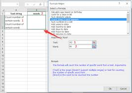 Count Number Of Words In Excel How To Count Number Of Certain Specific Words In A Cell Or A Range