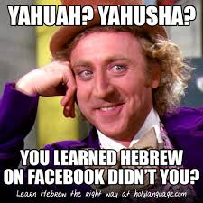 Funny Memes To Send - come learn with us and send us your hebrew memes at meme
