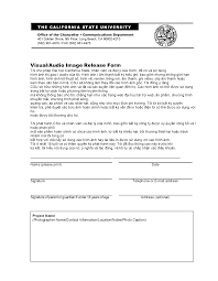 photo release form template deals printable attendance sheet for
