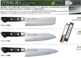 japanese kitchen knives set japanese kitchen knives set knife pro knife bag made in japan