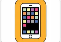 Meme Creator App For Pc - best meme creator app for pc best free music player app for iphone