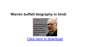 warren buffett biography in hindi warren buffett biography in hindi google docs