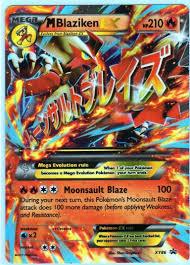 amazon com mega m blaziken ex pokemon card promo xy 86 ultra