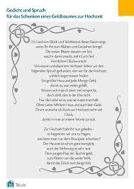 gedicht hochzeit einladung gedicht hochzeitskarte sergegiachetti