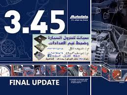 geely repair manual كنترول مصر للصيانه والتدريب