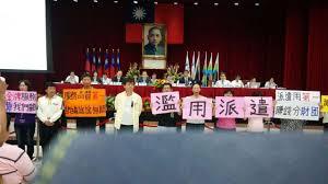 20140624 中華電信股東大會 張緒中攀圍牆對宏華弟兄保證會帶董事長