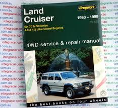 land cruiser hj60 repair manual 28 images toyota land cruiser