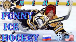 Hockey Goalie Memes - funny ice hockey fun hockey memes hockey hielo hockey d ice