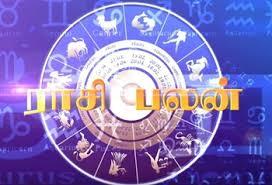 horoscope tubetamil com