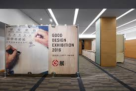 good design exhibition 2016 schemata architects jo nagasaka