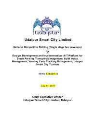 design implementation proposal request for proposal for national competitive bidding single stage