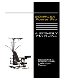 Bowflex Xtl Manuals