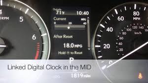 lexus w usa tutorial for lexus w linked digital clock in the multi