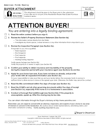 rpc residential purchase contract 0505 1