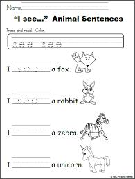 i see u2013 animal sentences editable free worksheet free sight word