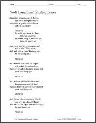 printable lyrics auld lang syne printable lyrics sheet student handouts