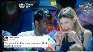 Meme India - india vs south africa now this couple from the icc chions