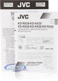 jvc kd a525 kda525 car stereo w usb ks bta100 bluetooth kit