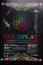 coldplay album 2017 coldplay a head full of dreams cardiff 2017 concert flyer