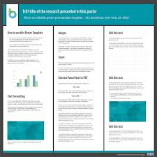Templates For Poster Presentation Download | poster presentation template free presentation poster templates free