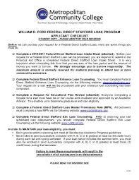 william d ford federal direct loan program d ford federal direct stafford loan program applicant checklist