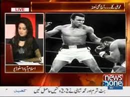 chaudhry muhammad ali biography in urdu memories of muhammad ali clay urdu hindi youtube
