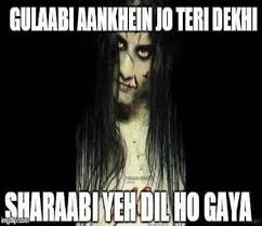 Memes In Text - what are the funniest hollywood memes with hindi text quora