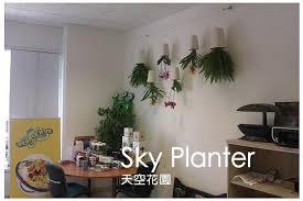 Wholesale Christmas Home Decor Wholesale 2pcs Lot Hanging Plastic Flower Pots Garden Sky Planter