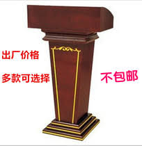 Restaurant Reception Desk The Stage From The Best Taobao Agent Yoycart Com