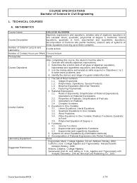 cmo 29 s2007 annex iii bsce course specs pdf trigonometric