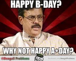 Indian Dad Meme - haha ameena ali koyal desi memes jokes desi jokes