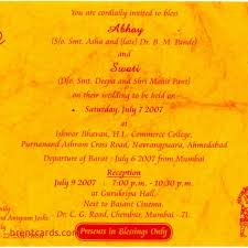 indian wedding invitation quotes indian wedding reception invitation cards free card design ideas