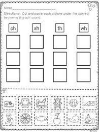th digraph worksheets free printable th digraph worksheets free