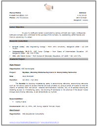 Sample Resume For Teaching Profession For Freshers by Sample Template Of An Excellent Fresher Resume My First Resume