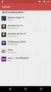 allcast premium apk free allcast premium safe apk for android getjar