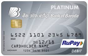 debit card for debit cards bank of baroda