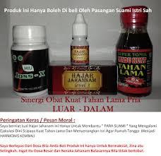 ramuan obat herbal alami untuk menjaga stamina kebugaran tubuh