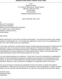 private teacher cover letter early childhood education
