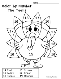 366 best math common core worksheets images on pinterest common